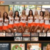 Westcoast Hooters Website